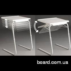 Розкладний столик Table Mate II