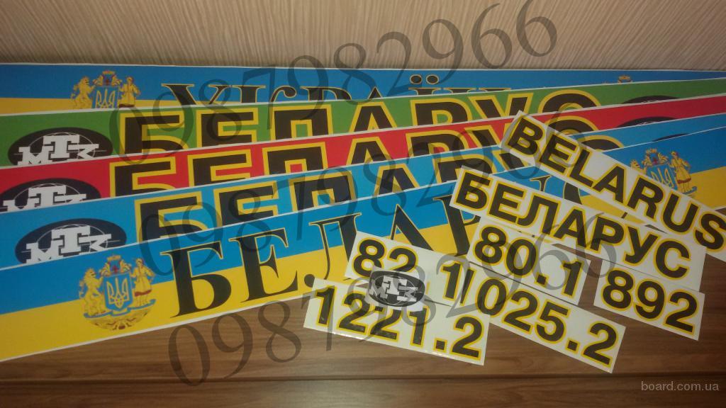 Поршневая группа МТЗ-80,82: продажа, цена в Санкт.