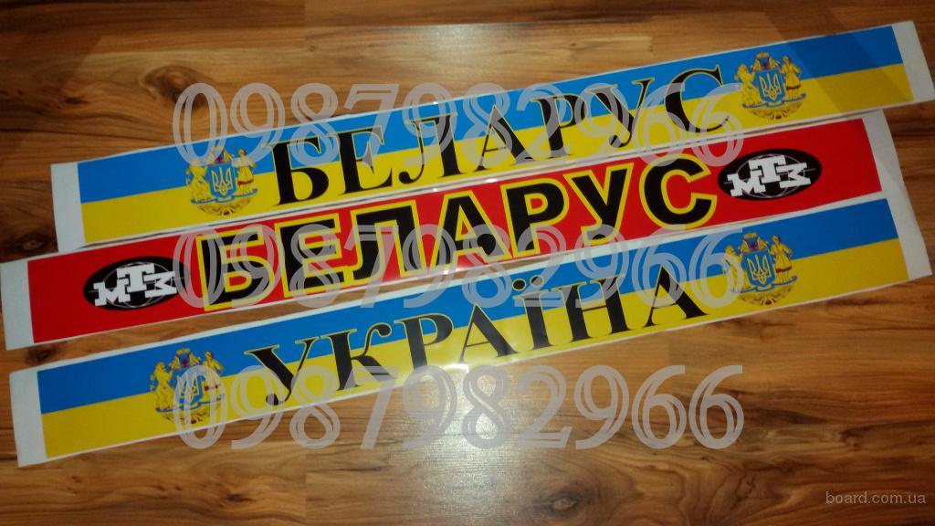 Мтз-1221 в Беларуси. Сравнить цены, купить потребительские.
