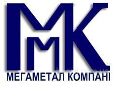 "ООО ""Мегаметал Компани"" предлагает трубу г/к 54х4 ст.45, 54х5 ст.40Х ГОСТ 8732-78, быстрая доставка по Украине"