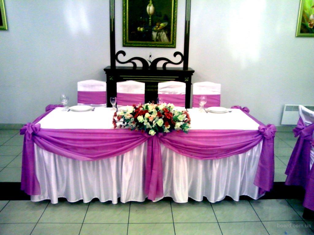 Арка на свадьбу, оформление стола молодых, свадебный стол, оформление церемонии