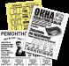 Дешево услуги печати для рекламщиков!