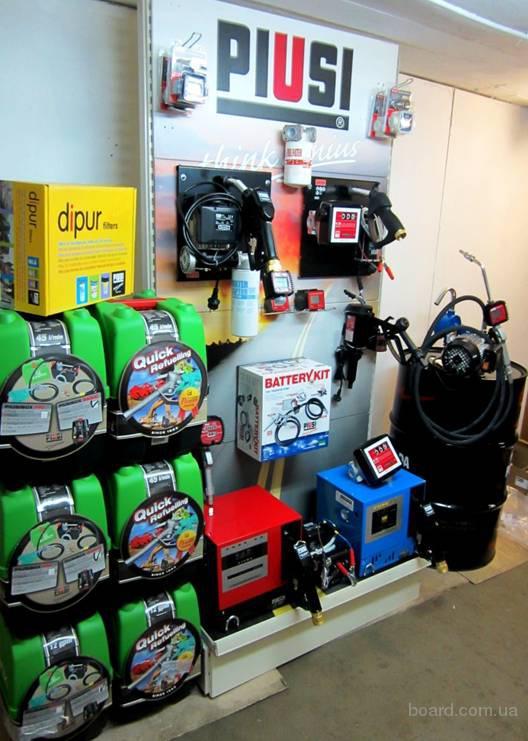 оборудование для хранения, перекачки и розлива дизельного топлива, моторного масла, керосина, машинного масла, тосола, антифриза, присадок.