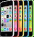 Продам технику Apple - Iphone 4,4s,5,5c,5s; Ipad 3, 4 и др