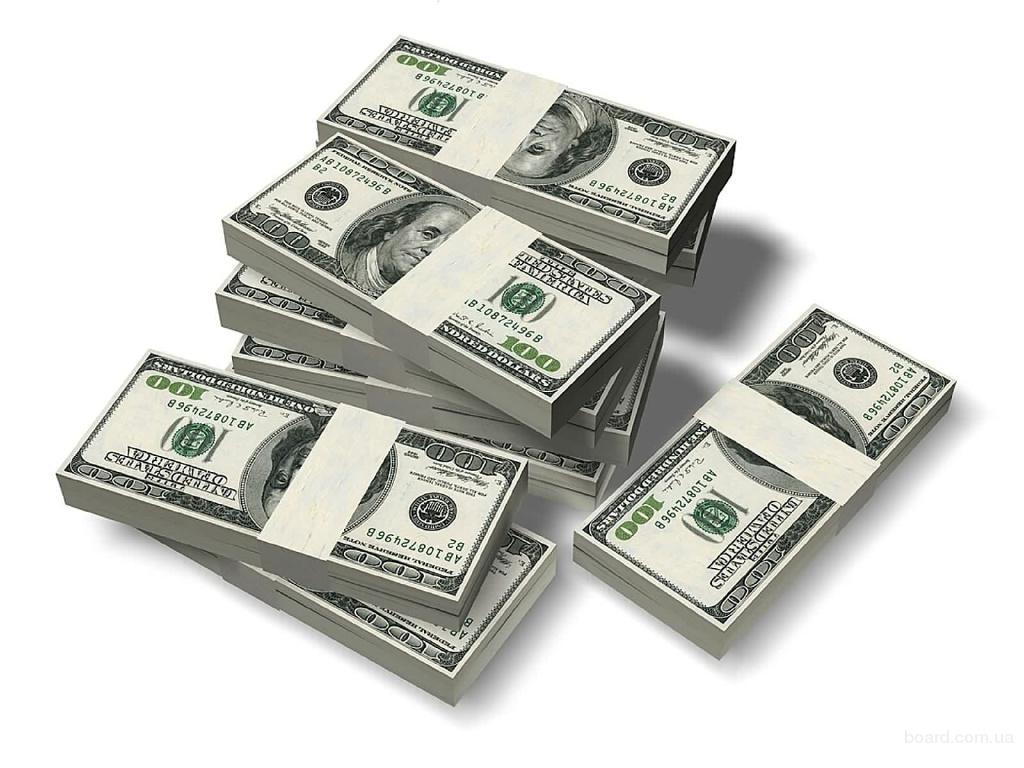 Быстрая финансовая помощь. Кредит или частный Займ.
