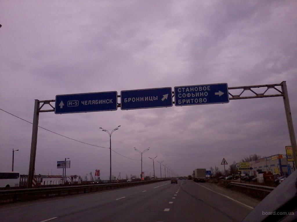 Земельные участки с коммуникациями в Московской области