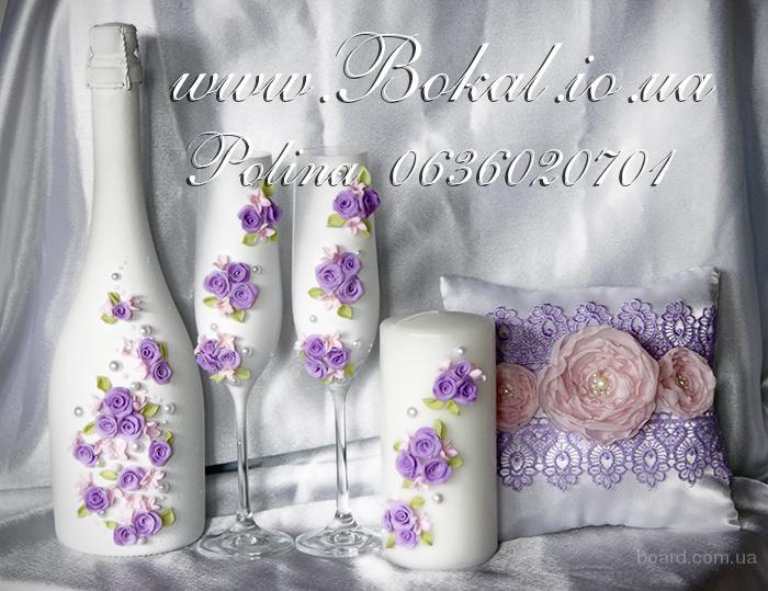 Свадебные аксессуары (Шампанское на свадьбу, декор бокалов) набор.