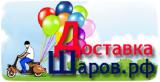 Доставка воздушных шаров и украшение воздушными шарами Киев!