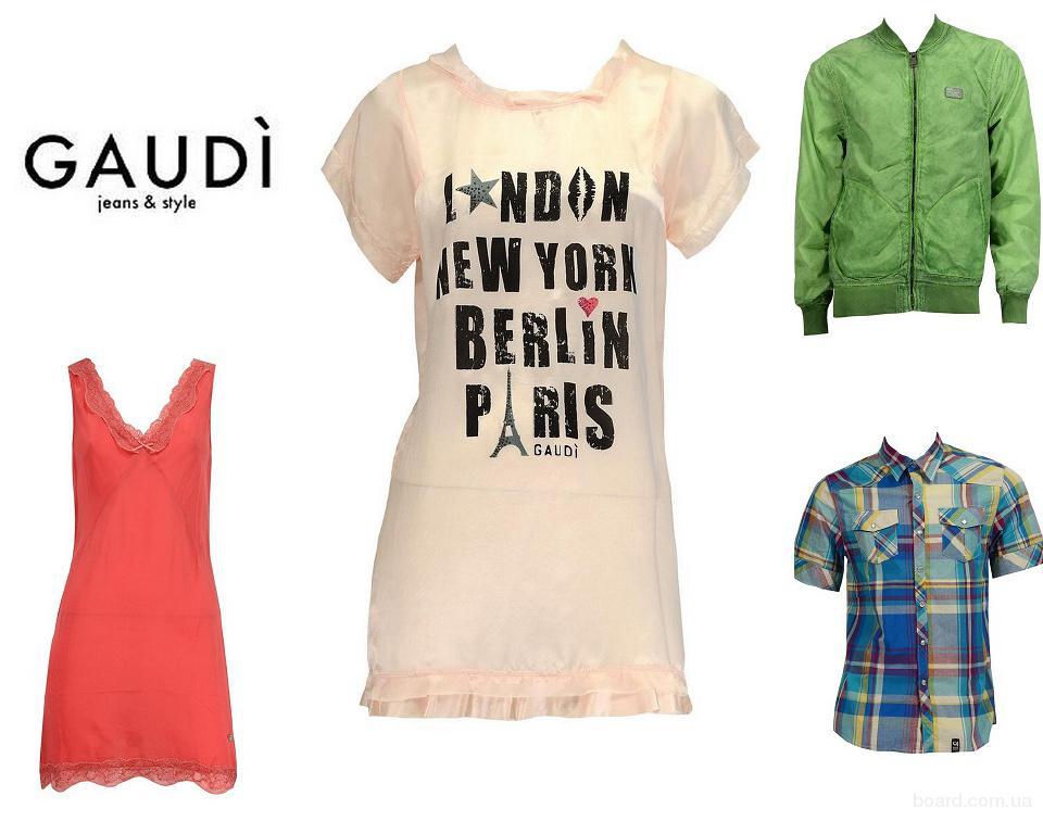 Мужская и женская одежда купить онлайн