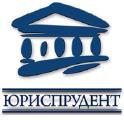 Ликвидация проблемных юридических лиц в Одессе и Одесской области