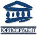 Регистрация общественных организаций в Одессе