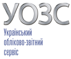 Бухгалтерські Послуги для ФОП в Київі
