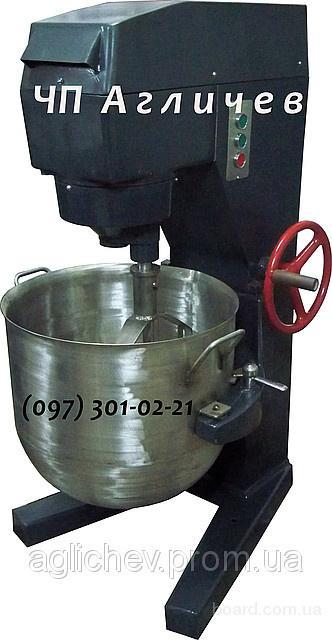 Ремонт харчового обладнання