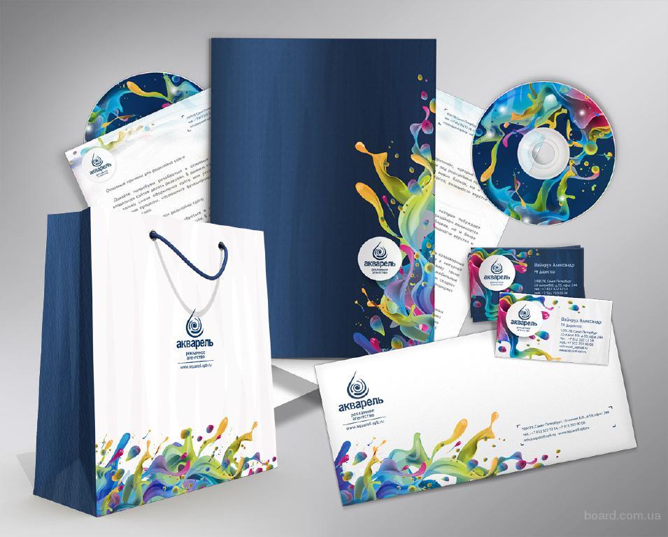 Заказать разработку открытки
