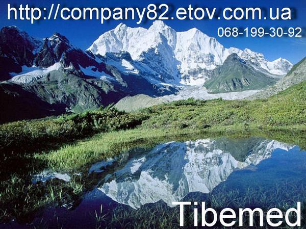 Тибетская медицина, косметика.Продукция Tibemed (Тибемед).Всё для красоты и здоровья + бизнес!