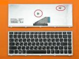 Клавиатура Lenovo IdeaPad U310