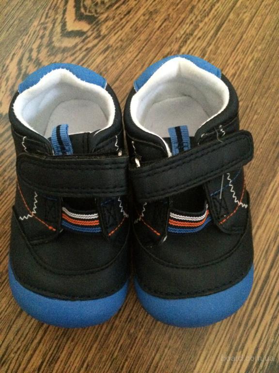 Обувь детская киров интернет магазин киров