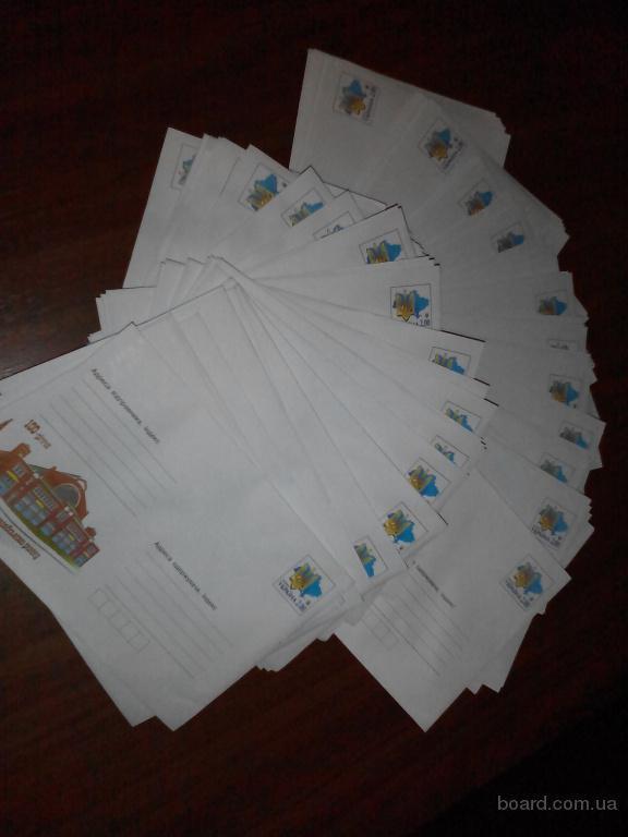 Почтовые конверты с маркой