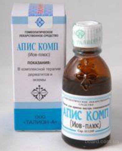 Иов-Плюс (Апис Комп) лечение аллергических заболеваний