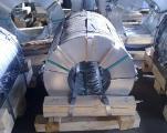 Лента стальная 0.5 х 20 мм