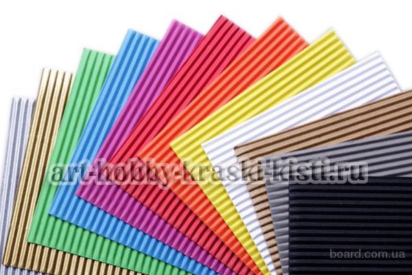 Цветной гофрированный картон Corrugated cardboard Fabriano