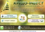 Хранитель ценных бумаг и торговец комплекс услуг для физ и юр лиц