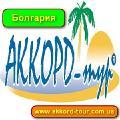 Болгария 2014 Автобусные туры на пляж и море