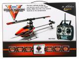 Вертолет на радиоуправлении 3D WL Toys V922. В наличии!