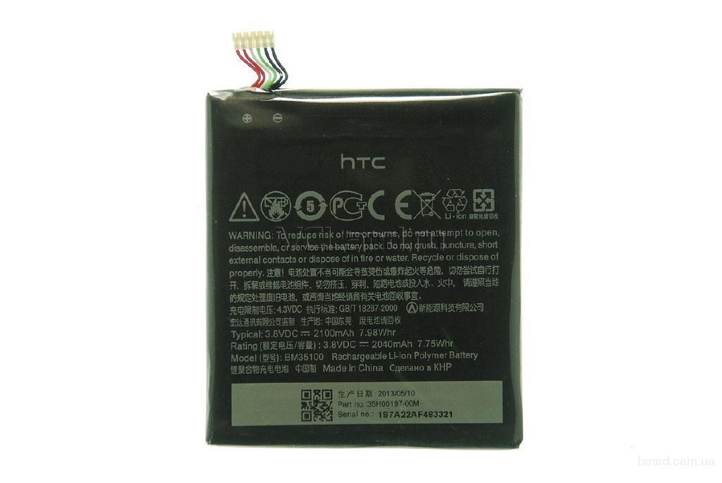Микросхемы, платы и антенны для HTC
