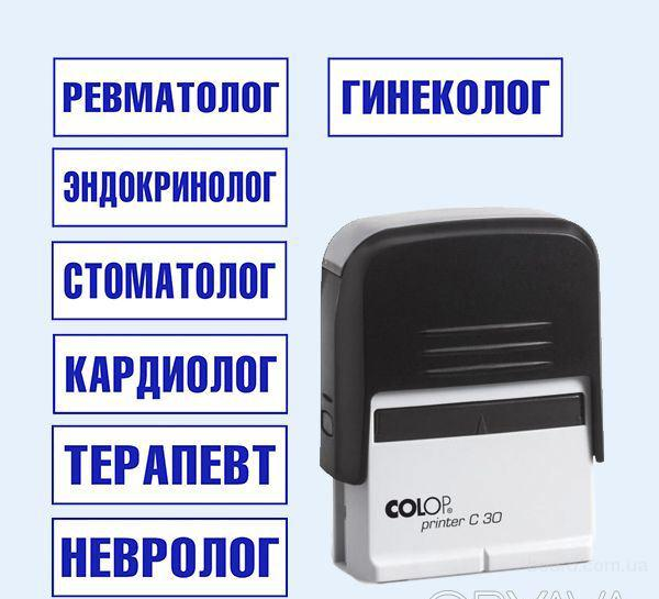 Сделать печать Днепропетровск
