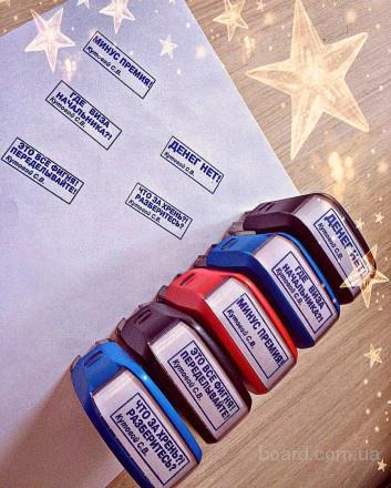 Подарочные (сувенирные) печати