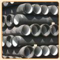 Труба 250 ВЧШГ цена Киев,Труба 250 ВЧШГ чугун Тайтон и RJ со склада от производителя ОПТ