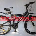 Двухколесный скоростной велосипед Maxima T24-7261