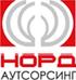 Аутсорсинг бухгалтерского обслуживания в Смоленске