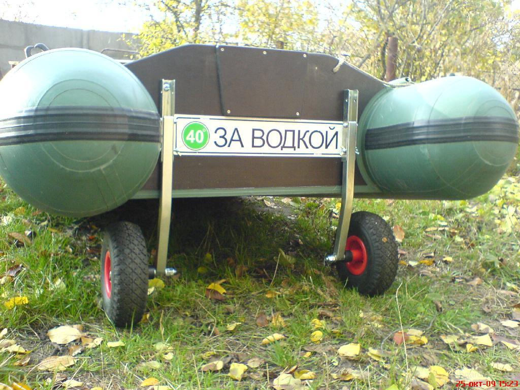 купить транцевые колеса на лодку пвх в москве недорого