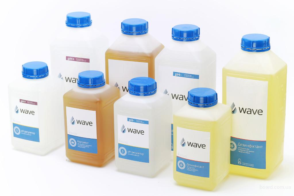 Химия для очистки бассейнов ТМ Wave