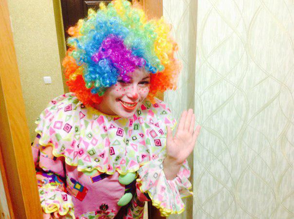 Аниматор Клоун на День Рождение