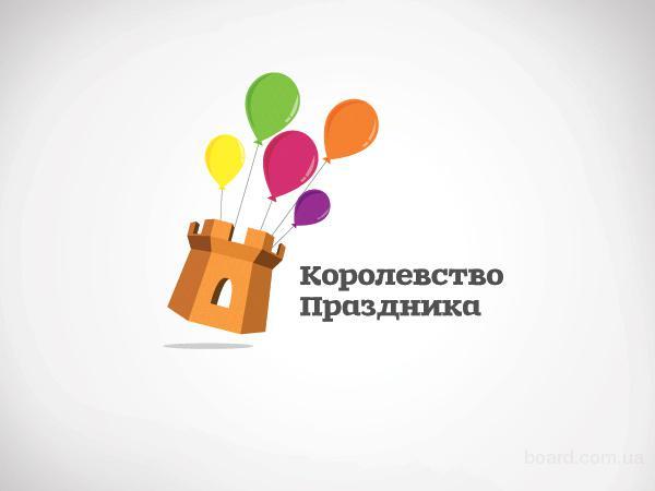 Организация и проведение праздника.