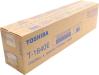 Тонер-Картридж Тоshiba на лазерный принтер