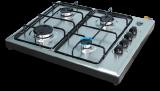 Плита газовая настольная на 4 горелки Vita termo OS 65 S