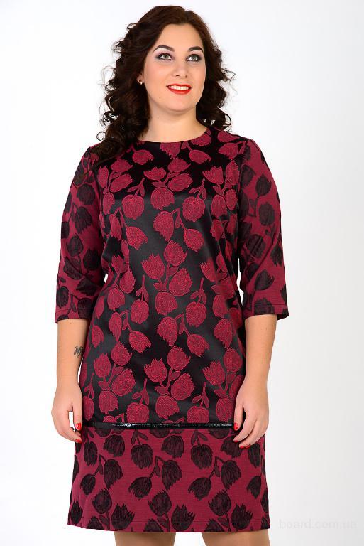 Купить женская одежда оптом от производителя новосибирск