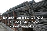 Арматура строительная стальная А500С, А3, А1 от производителя. Опт!