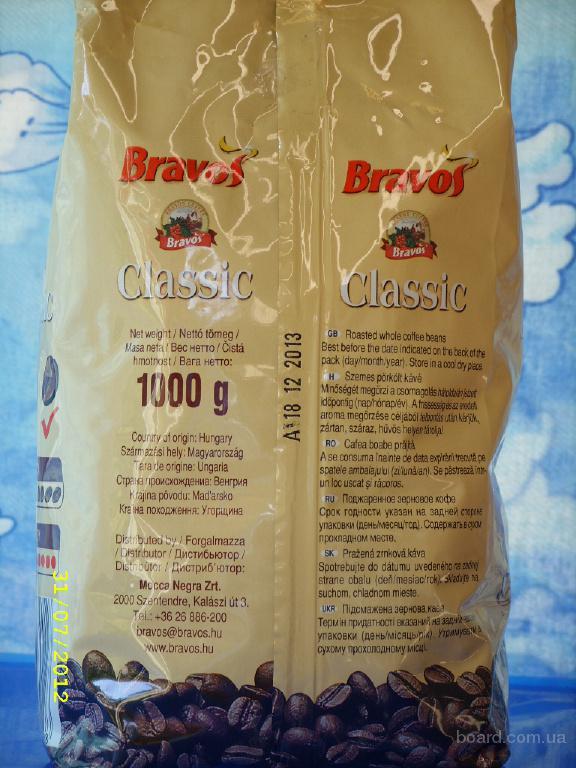Кофе в зернах 1 кг купить special espresso aroma