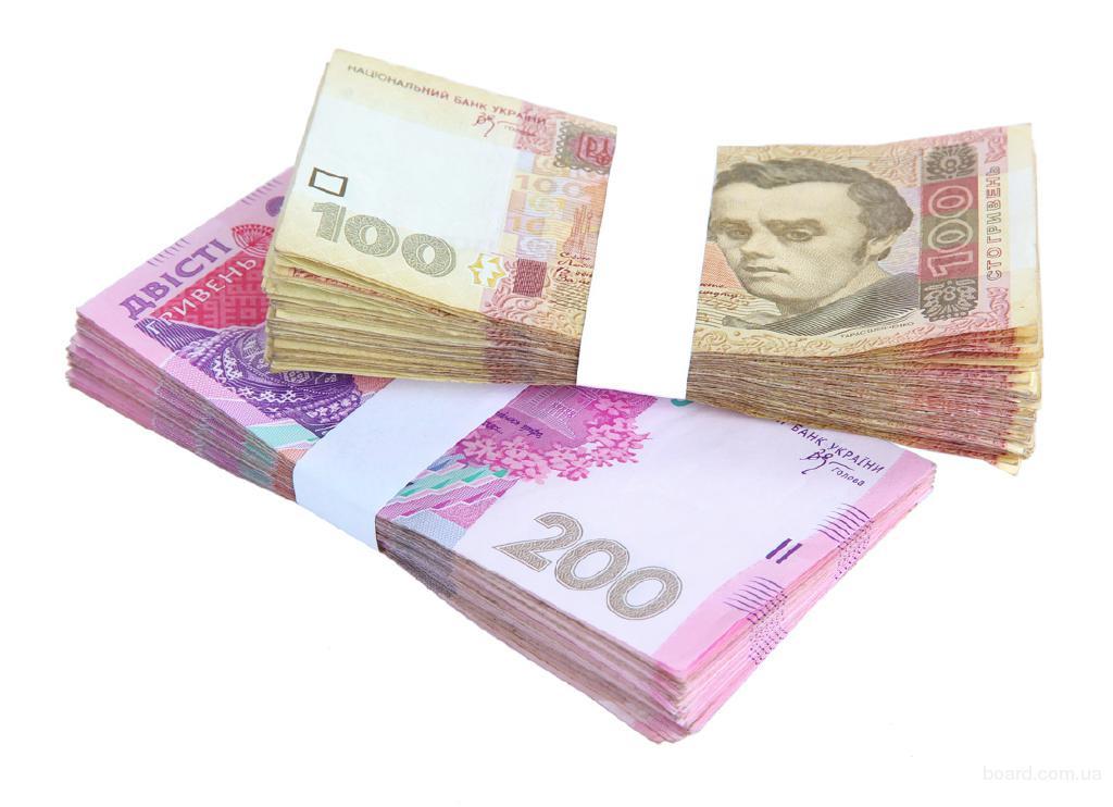 Банки кредит наличными украина