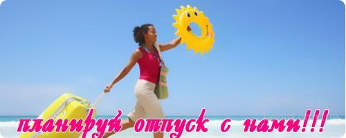Туры в Испанию, пляжный отдых Коста Дель Соль отели 3-4* от 300 евро (Малага,Эстепона) июль-август 2014