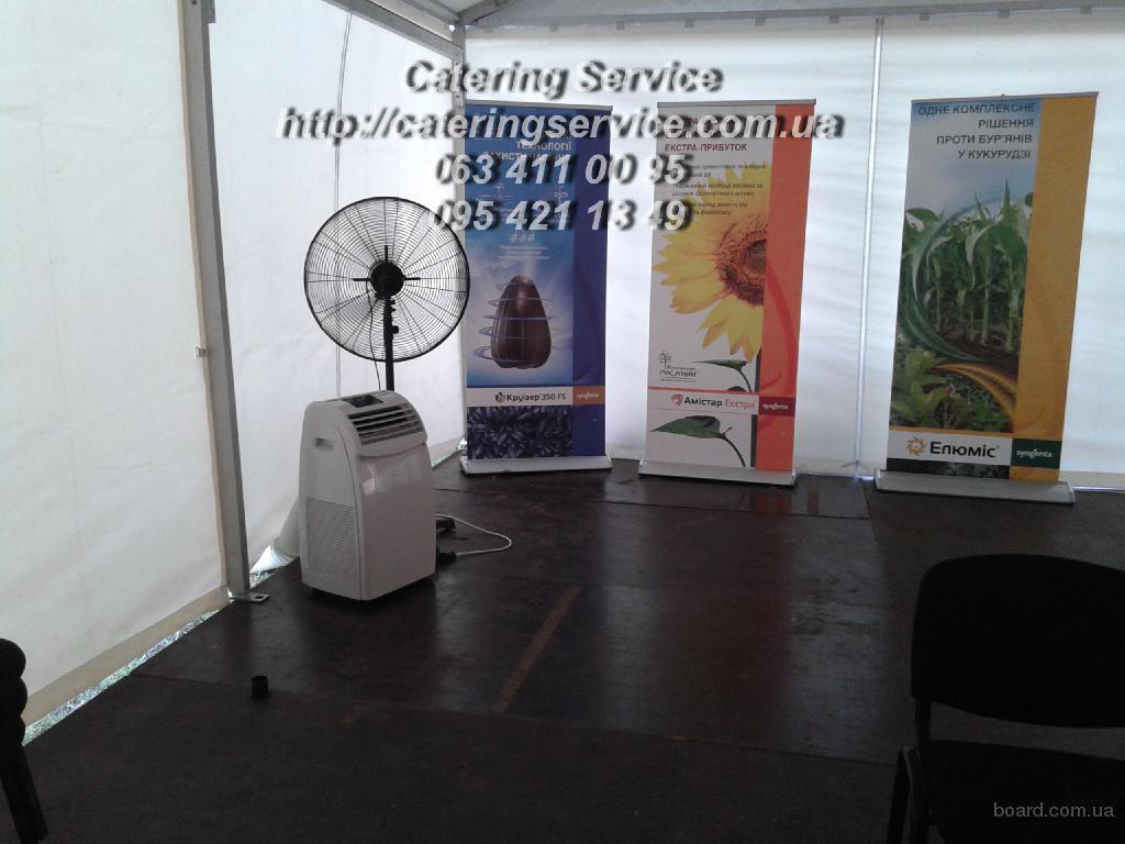 Аренда оборудования для проведения конференций и семинаров ...: http://www.board.com.ua/m0614-2003719531-arenda-oborudovaniya-dlya-provedeniya.html