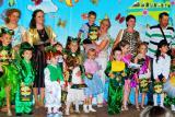 Школа раннего развития для детей 2-6 лет