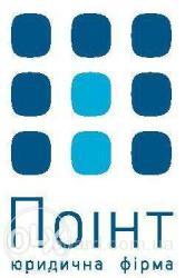 Реєстраційні послуги для ФОП у Полтаві та Полтавській область