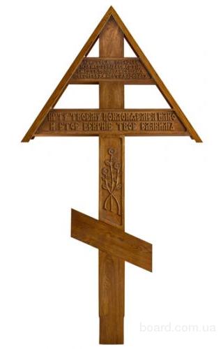 крест с распятием Христа