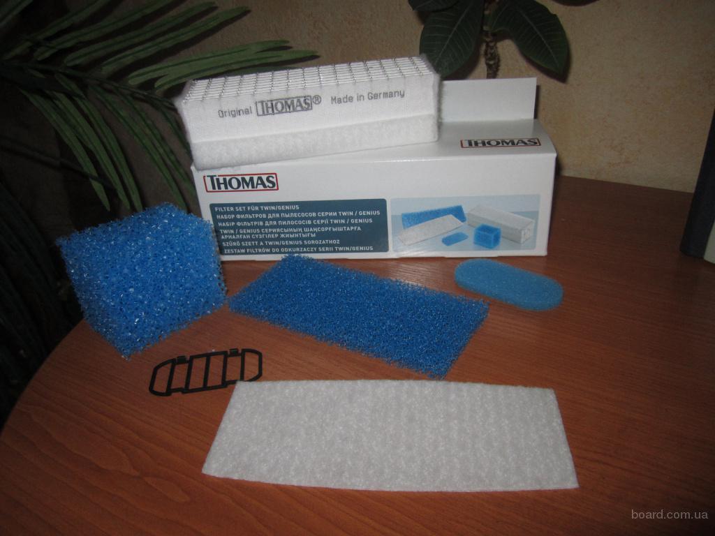 Оригинал. Набор фильтров для пылесоса Thomas томас Пересылаю